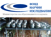 Project website ДН 16/11